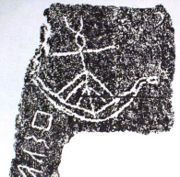 pre christian Baratha inscription from Sri lanka with ship symbol