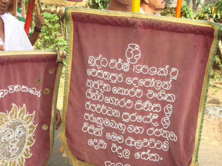 A Karava caste Funeral procession from Sri Lanka