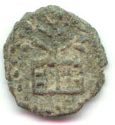 ancient Sri lankan tree swastika coin