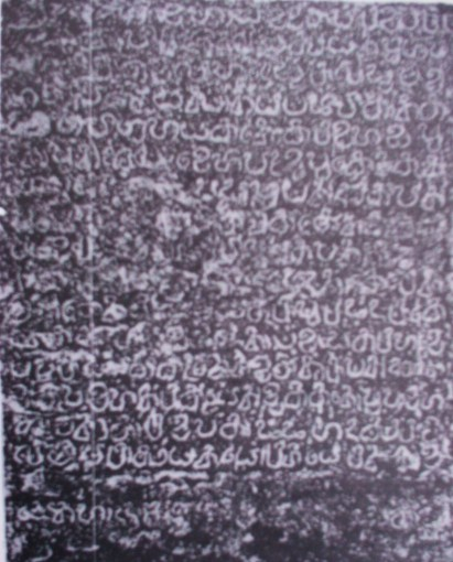 Parakramabahu Gajabahu truce stone inscription Sri Lanka
