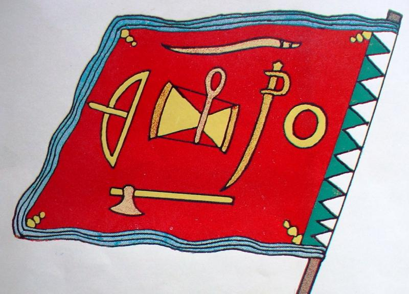 The ancient Battle flag of Sri Lanka