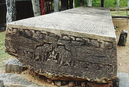 Gal Potha inscription Polonnaruwa Low status of Govi caste