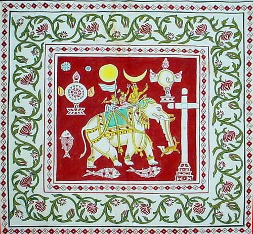 Karave caste Elephant flag, Sri Lanka