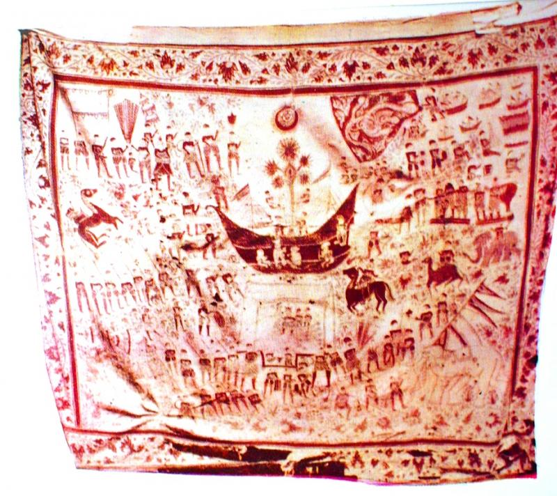 Ancient flag of the Karava Arasakularatne family, Maggona, Sri Lanka