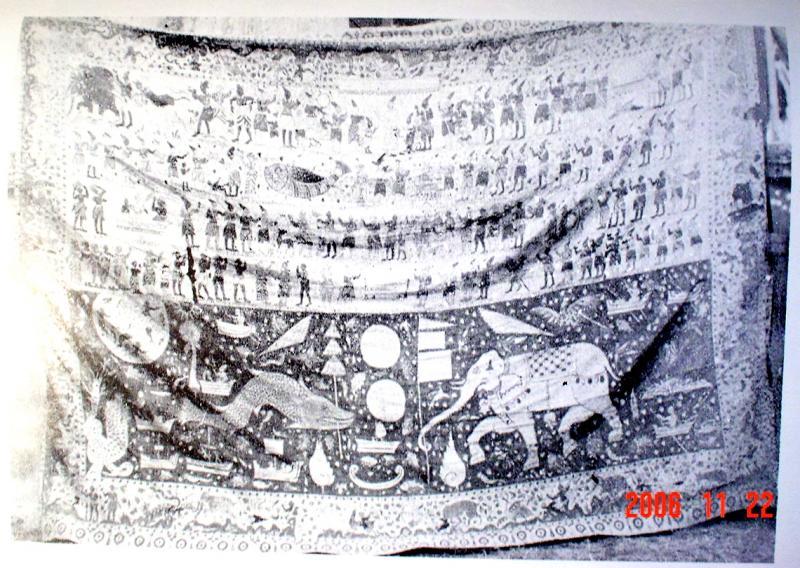 Karava Mihindukulasuriya clan flag elephant flag Sri Lanka