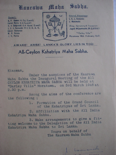 Kaurava Association of Sri Lanka