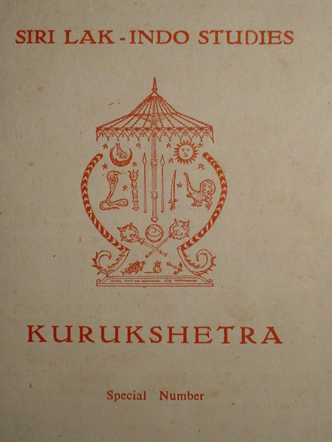 Kurushetra Journal, Sri Lanka
