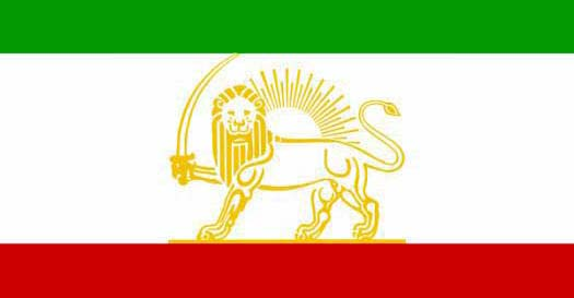 Iranian Lion sword flag