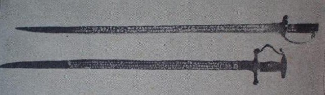 Ancient swords of Karava kings of Sri Lanka
